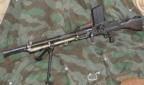 Deactivated ZB30 Machine Gun